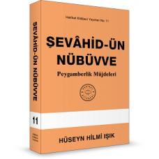 Şevahid-Ün Nübüvve (Hakikat Kitabevi)